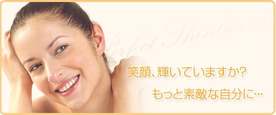 埼玉県入間市で低価格審美歯科なら当院まで@セレック導入
